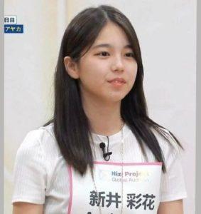 NiziUのアヤカの出身地は東京都のどこ?小学校、中学校時代はどんな子だった? | samosamoチャンネル